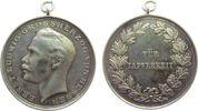 vor 1914 tragbare Medaille Silber Ernst Ludwig (1892-1918) - für Tapferkeit, Grossherzog von Hessen, ca. 33