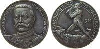 Hindenburg Medaille Silber Hindenburg und Beneckendorf Generalfeldmarschall von - auf die Befreiung