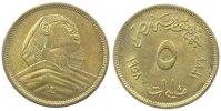 Ägypten 5 Millimes AlBr Sphinx, Schön 82.2