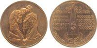 Weimarer Republik Medaille Bronze Not, zwei knieende Personen / Lebensmittelpreise im Februar 1923, v. F.W.