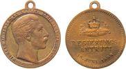 vor 1914 tragbare Medaille Messing Wilhelm II (1888-1918) - Regierungsantritt, ca. 22 MM