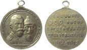 Rußland tragbare Medaille Bronze Nikolaus II. (1894-1917) - 300 Jahre Haus Romanov, Büsten Nikolaus II. un