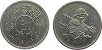 500 Fils 1971 Irak Ni 50 Jahre irakische Armee pp  25,00 EUR  zzgl. 3,95 EUR Versand