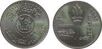 250 Fils 1973 Irak Ni Fackel und Bohrturm unz  8,00 EUR  zzgl. 3,95 EUR Versand