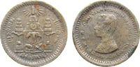 Nachprägungen 1/8 Baht -- Rama V, 1876-1900, zeitgenössische Fälschung, 1,63 Gramm