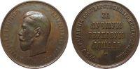 Rußland Prämienmedaille Bronze Nikolaus II. (1894-1917) - für Pferdezucht, Büste nach links / Mehrzeiler