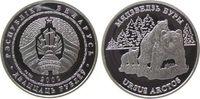 Weißrußland 20 Rubel KN Braunbär