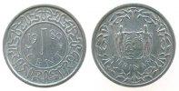 Surinam 1 Cent Al .