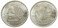 Ägypten 1 Pfund Ag FAO, Osiris
