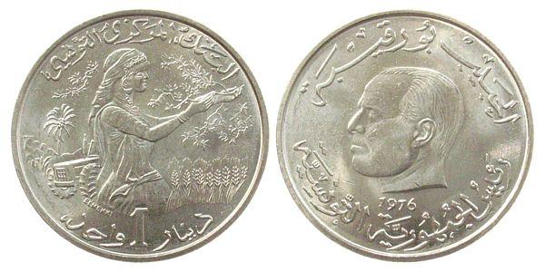 1 Dinar 1976 Tunesien KN FAO unz