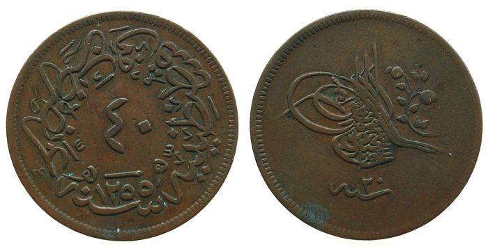 40 Para 1858 Türkei Ku Abdul Mejid, AH1255/20 ss