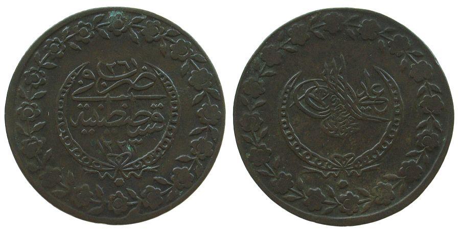 5 Kurush 1832 Türkei Billon Mahmud II, AH1223/26 vz