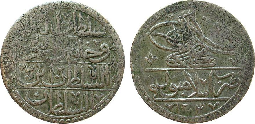 1 Yuzluk 1790 Türkei Billon Selim III, AH1203/3 s-ss