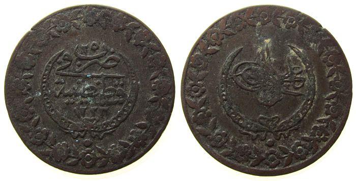 5 Kurush 1831 Türkei Billon Mahmud II, AH1223/25 s-ss