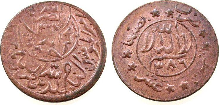 1/80 Rial 1956 Jemen Br AH1376/86 (überprägt) unz