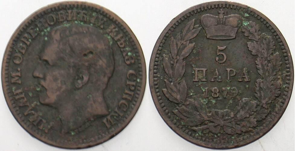 5 Para 1879 Serbien Milan als Prinz., 1868-1882. Sehr schön