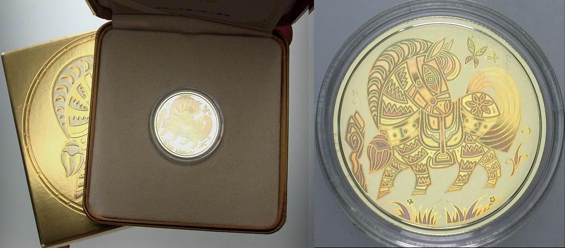 150 Dollar 2002 Kanada JAHR DES PFERDES Polierte Platte