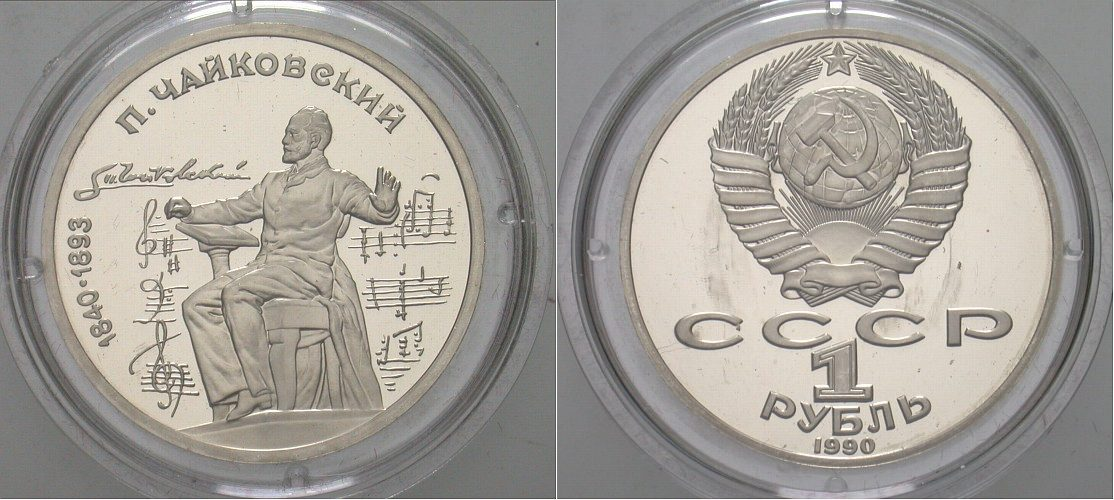1 Rubel 1990 Russland UDSSR Polierte Platte