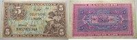 Banknoten nach Rosenberg 5 Deutsche Mark Bundesrepublik Deutschland 1948