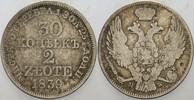 Polen 2 Zloty (30 Kopeken) Nicolaus I., Zar von Russland 1825-1855.