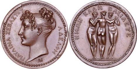 Bronzemedaille 1808 FRANKREICH Napoléons Schwester, Pauline Borghese, in der Pariser Münze vz-prfr