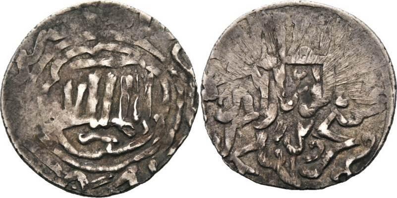 Dirhem, Arzinjan Seldschuken von Rum Ghiyath al din Kay Khusru III 1265-1284 Prägeschwäche, sehr schön
