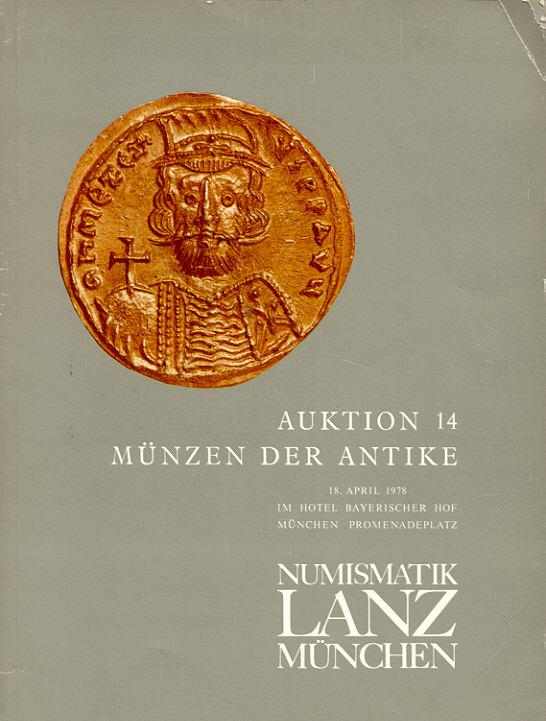 1978 AUCTION CATALOGUES - LANZ 14 - MÜNZEN DER ANTIKE gebraucht
