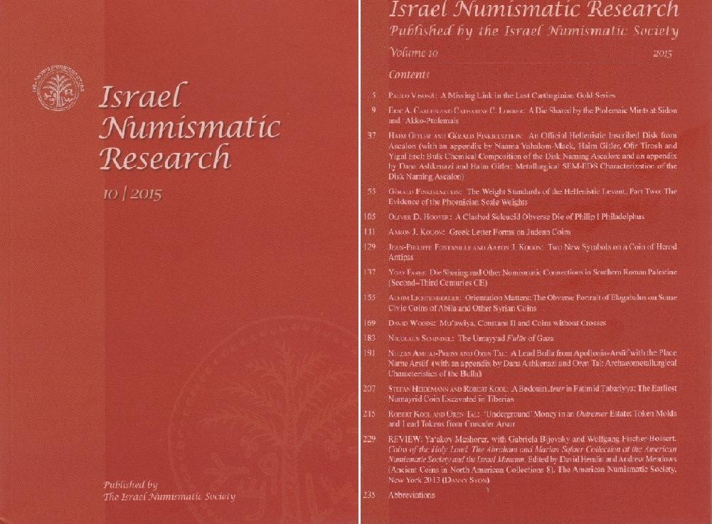 2015 PERIODICALS - ISRAEL NUMISMATIC RESEARCH (INR) - Vol. 10, 2015 NEU NEW !! NEU