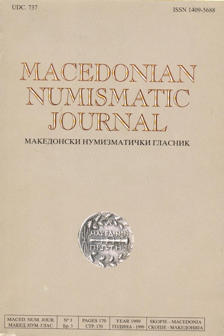 1999 ANCIENT COINS - MACEDONIAN NUMISMATIC JOURNAL neuwertig