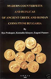 2003 ANCIENT COINS - PROKOPOV - COUNTERFEITS... OF ANCIENT GREEK & ROMAN COINS FROM BULGARIA NEU