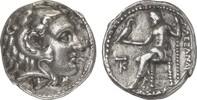 Tetradrachme  ANCIENT COINS - KYPROS - KITION Sehr schön  300,00 EUR  zzgl. 7,50 EUR Versand