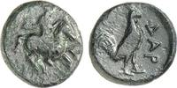 Bronze  GREEK COINS - TROAS - DARDANOS Sehr schön  65,00 EUR  zzgl. 4,80 EUR Versand