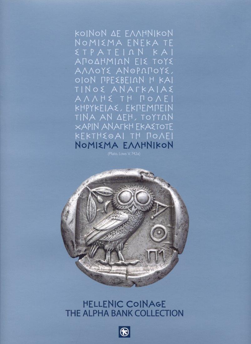 2007 ANCIENT COINS - TSANGARI - HELLENIC COINAGE – THE ALPHA BANK COLLECTION NEU