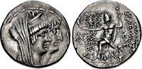 ss  1602,12 EUR  zzgl. 13,39 EUR Versand