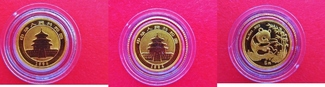 2 x 5 Yuan 1994 China jeweils 1/20 Unze Gold - PANDA - 1/20 Goldunze - 2 Varianten Datum 1994 stgl in Kapseln