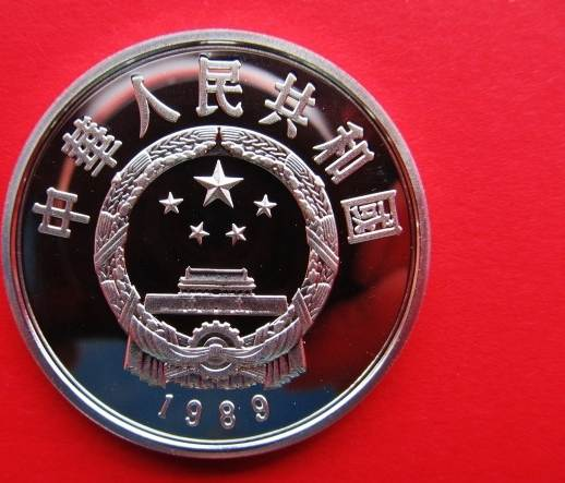 10 yuan 1989 china hirsch hirsche silber tiermotiv selten pp ma shops. Black Bedroom Furniture Sets. Home Design Ideas