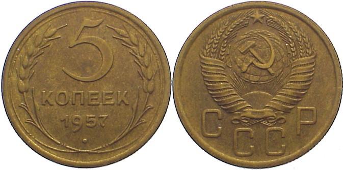 5 Kopeken 1957 Russland UDSSR. fast vorzüglich
