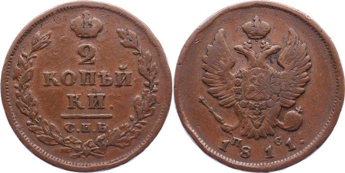 Cu 2 Kopeken 1811 Russland Alexander I. 1801-1825. Randfehler, sehr schön