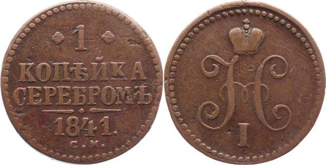 Cu Kopeke 1841 CM Russland Nikolaus I. 1825-1855. Schrötlingsfehler, sehr schön