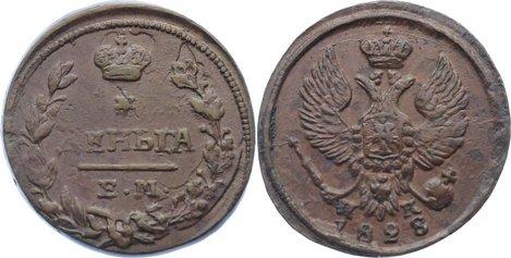 Cu Denga 1828 EM Russland Nikolaus I. 1825-1855. sehr schön - vorzüglich