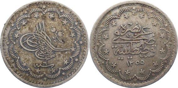 5 Kurush 1255 Türkei Abdul Mejid 1255-1277 / 1839-1861. sehr schön