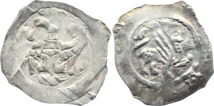 Pfennig 1231-1253 Regensburg, herzoglich bayerische Münzstätte Otto II. 1231-1253. sehr schön