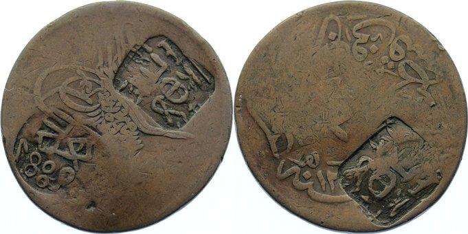 Cu 40 Para. Mit drei Gegenstempeln um 1882 Griechenland - Thasos Panagia Münze: schön, Gegenstempel: sehr schön