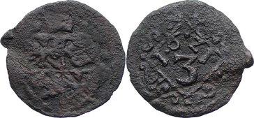 Kipper Cu 3 Pfennig 1621 Barby, Grafschaft Albrecht Friedrich und Justus Günther 1617-1641/51. korrodiert, schön