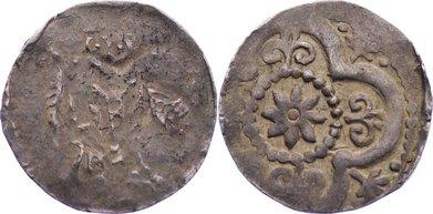 Pfennig 1203-1237 Bamberg, Bistum Ekbert von Andechs 1203-1237. schön-sehr schön / sehr schön+