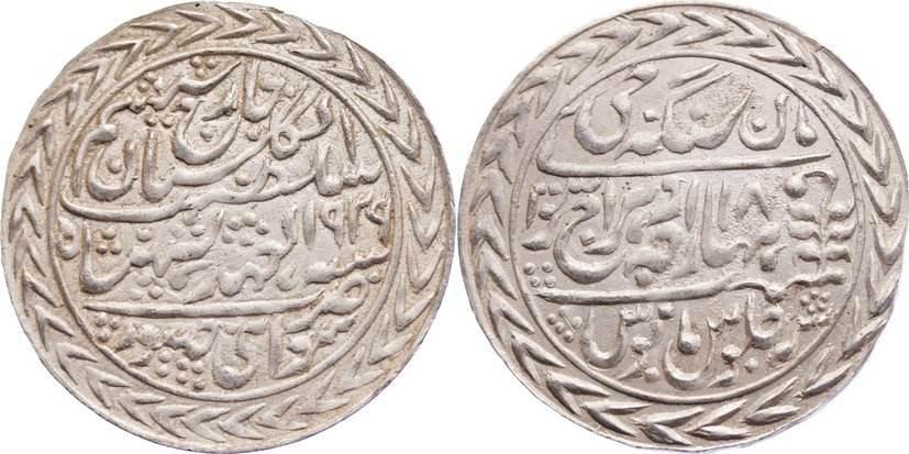Nazarana Rupie 1939 Indien-Jaipur Man Singh II. AH 1341-1369/1922-1949. vorzüglich +
