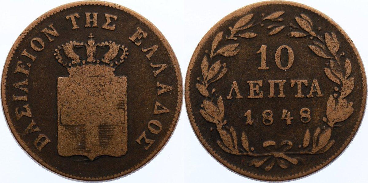 Cu 10 Lepta 1848 Griechenland Otto I. 1832-1862. schön - sehr schön