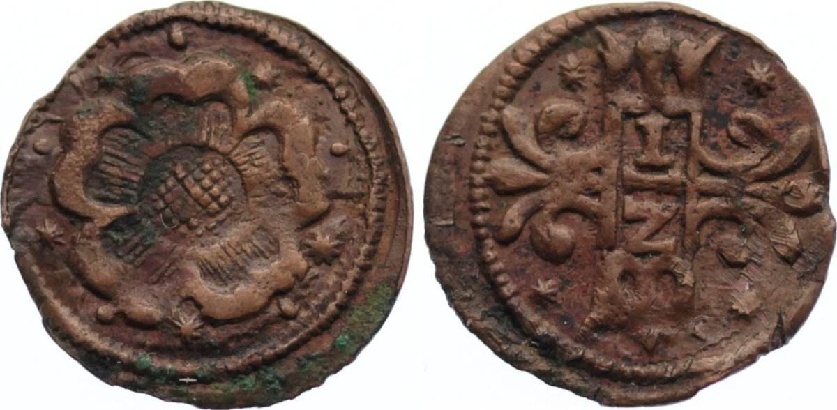 Cu 1/2 Pfennig 1644-1669 Lippe-Detmold Prägung undatierter Kupfermünzen 1644-1669 und 1710-1719. selten, etwas Belag, sehr schön +