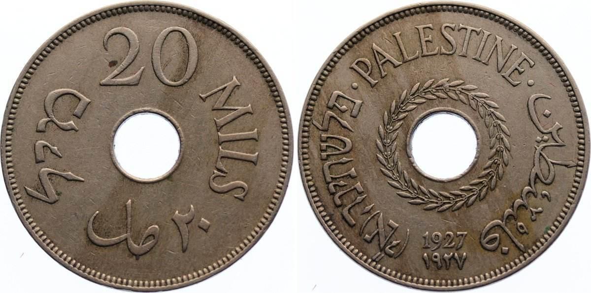 20 Mils 1927 Palästina Britisches Mandatsgebiet 1918-1948. kl. Randfehler, sehr schön
