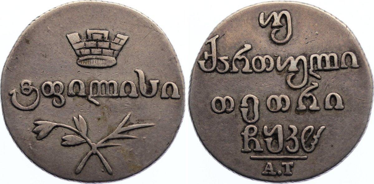 2 Abaz 1828 AT Russland Nikolaus I. 1825-1855. sehr schön